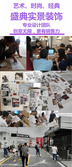 网红商业摄影基地规划设计网红商业广场,策划设计装饰与施工整体一条龙