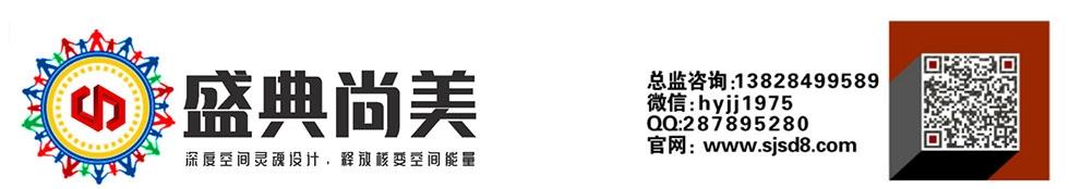 盛典美尚网红商业空间策划装饰-广州空间装饰拍摄商业街装饰设计与施工 网红基地,网红打卡,网红街景  ,网红商业街改造专业装饰装修灯光照明 家装 工装创意园改造 电商实景装饰